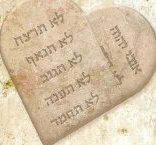 The Law Written on the Tablet of the Heart: Image from Samuel Bolton, True Bounds of Christian Freedom (Banner of Truth)